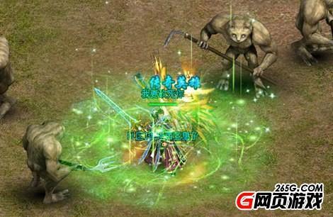 地下城与勇士sf发布网,刀剑神域亚丝娜通关界面