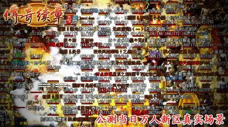 dnf私服发布网站,161DNF剑宗小号养成攻略 从零开始的宗妹之路